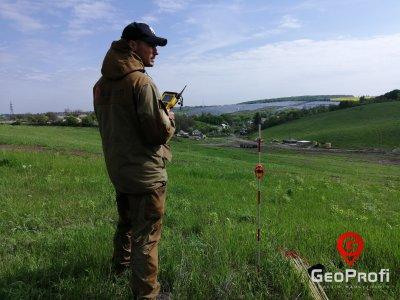 geologiya-geoprofi-ukraine